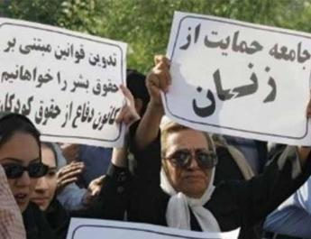 ifmat - Khamenei attack Iranian women