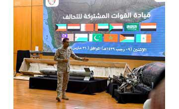 ifmat - Missile attacks carry stamp of terror sponsor Iran
