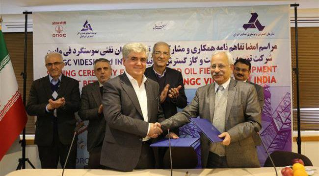 ifmat - OVL has signed a pact with Iran IDRO