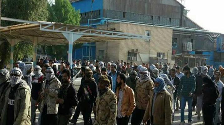 ifmat - Strikes and protests continued in Iran
