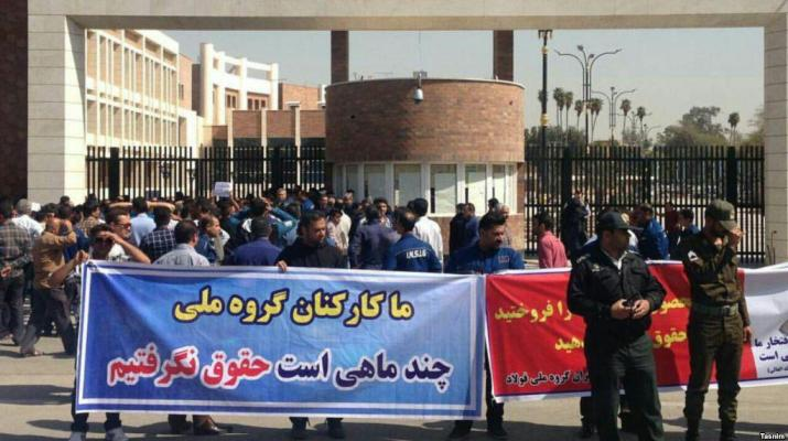 ifmat - Unpaid workers continue to protest in Iran as one commited suicide