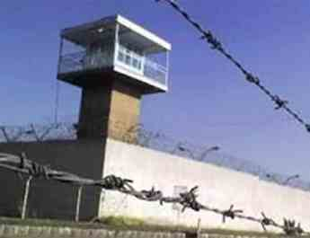 ifmat - Water in Iranian prison has been cut-off