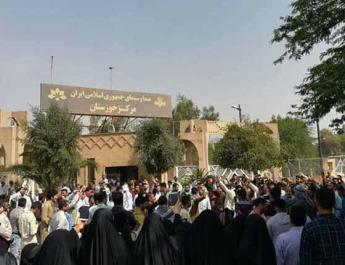 ifmat - Arab protests in Iran against disrimination arrest