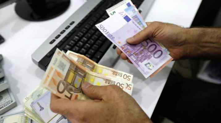 ifmat - Iran currency crisis could threaten political stability