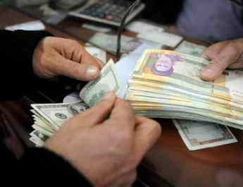 ifmat - Iran economy is going down