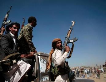 ifmat - Iran embassy in Yemen transformed into rebel training grounds