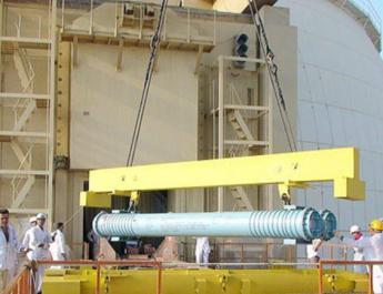 ifmat - Iran regime nuclear program needs proper investigations