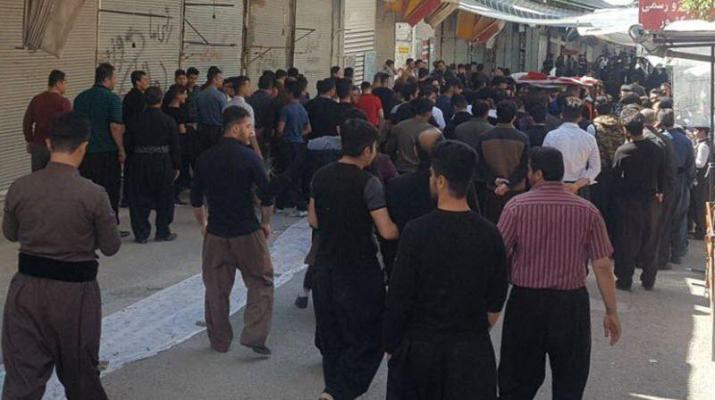 ifmat - Iranian police arresting protesters