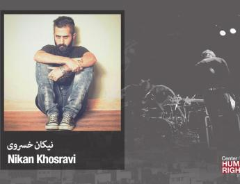 ifmat - Metal band member sentenced to prison in Iran