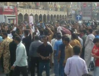 ifmat - Protests Continue Over Water Shortage In Iran