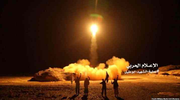 ifmat - UN condemns missile attack by Iran allied Yemeni rebels