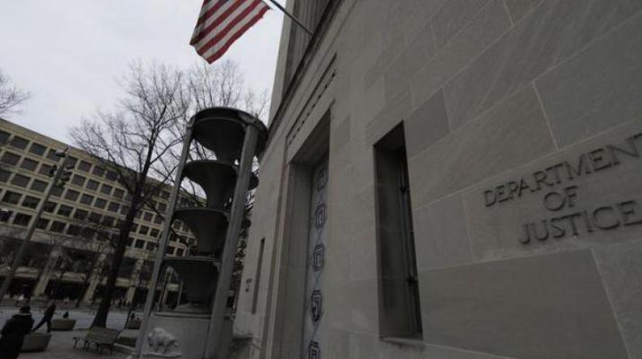 ifmat - US justice department fines Norwegian aid group for supporting Iran