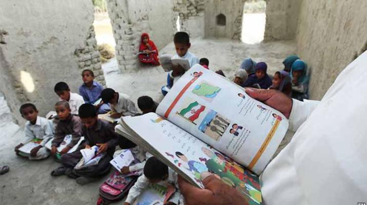 ifmat - While Iran spends money on war Iranian children deprived of education