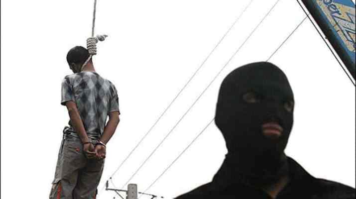 ifmat - Amnesty International reveal shocking justice system in Iran
