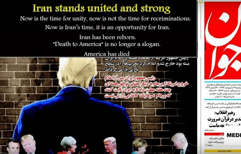 ifmat - Iran stand united and strong
