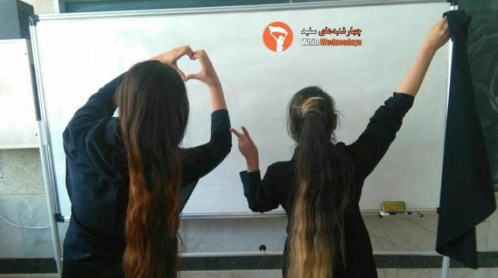 ifmat - Iranian girls react to teacher punishment of student with long hair