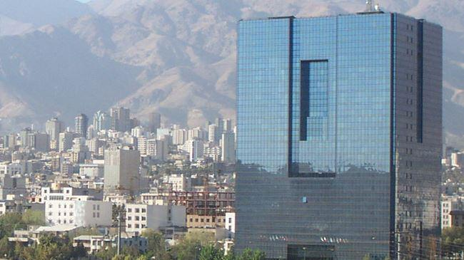ifmat - Iranian government interference with Parsian bank