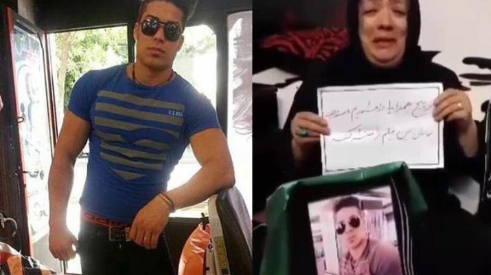 ifmat - Iranian mother telling the story of her son execution
