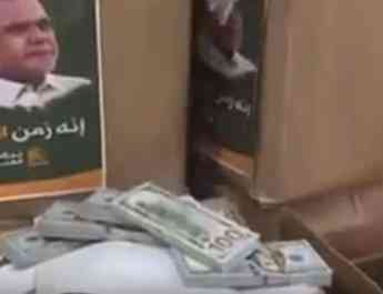 ifmat - Iraqi police intercept boxes full with money from Iranian regime to promote their Iraqi leader