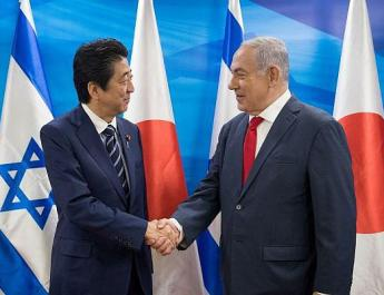 ifmat - Japan still supports Iran