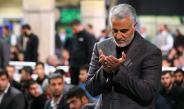 Quds Force a threat for peace in the region