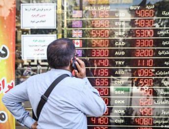 ifmat - US sanctions will flatline Iranian economy