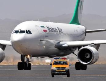 ifmat - US targets airlines in latest Iran sanctions