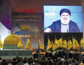 ifmat - German Islamic center raises money for Iran sponsored Hezbollah