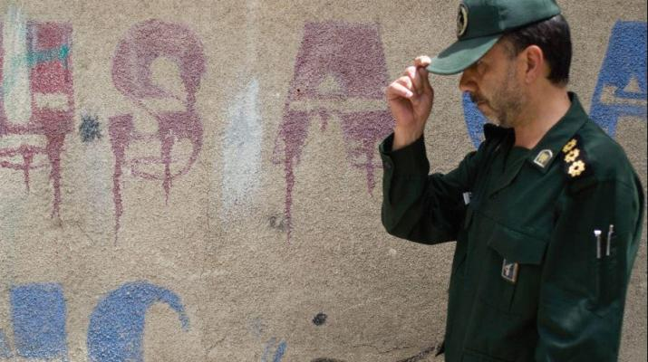 ifmat - How Iran's Revolutionary Guard justifies the crackdown