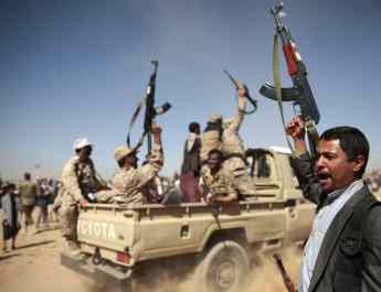 ifmat - Iran allies are preparing a genocide in Yemen