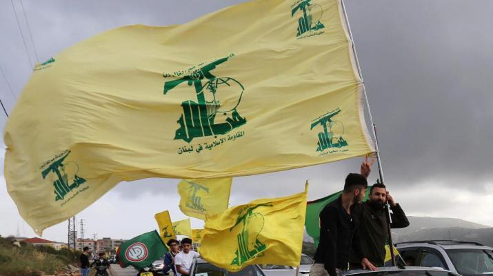 ifmat - Iran pays Hezbollah 700 million a year