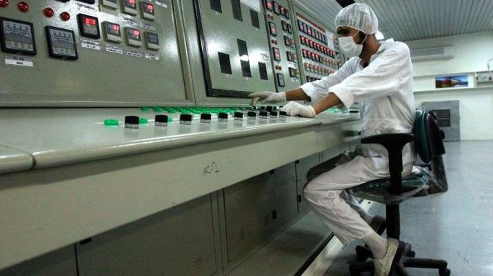 ifmat - Iran reopens uranium plant