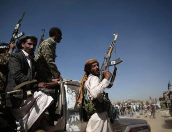 ifmat - Iran should stop destabilising Yemen