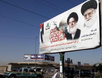 ifmat - Iranian Influence in Iraq to rise again