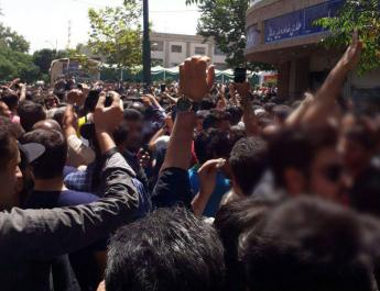 ifmat - Iranian protesters chant Death to Khamenei