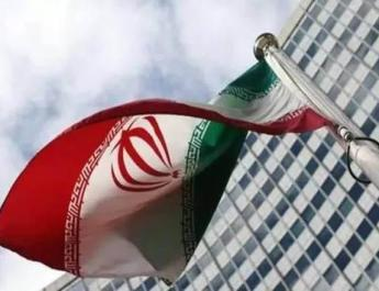 ifmat - Italy backs Iran nuclear accord