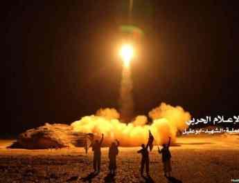 ifmat - Saudi Arabia says new Iranian made missiles from Yemen intercepted
