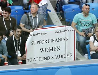 ifmat - Sport taken hostage by Iranian regime