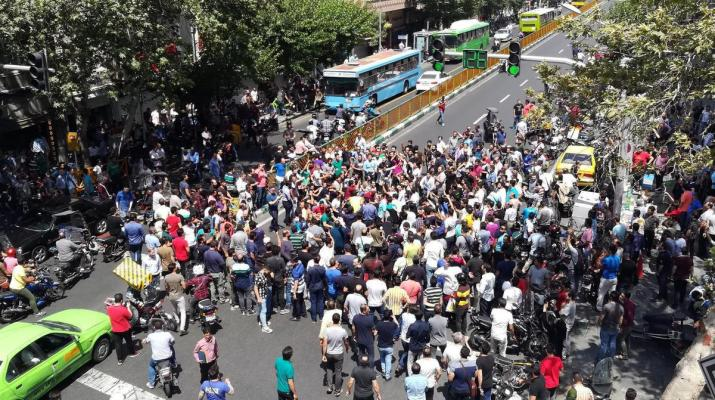 ifmat - The Iranian regime robs its people to finance terrorism abroad
