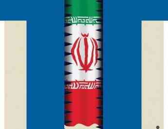 ifmat - Why Trump must keep pressure on Iran