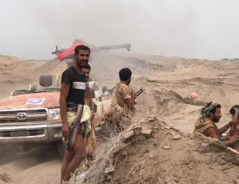ifmat - Yemen army shoots down Iran made drone