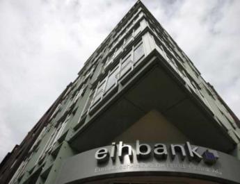 ifmat - Germany considers Iranian bid to withdraw 300 million euros cash