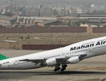 ifmat - Iran Is Still Using Pseudo-Civilian Airlines to Resupply Assad