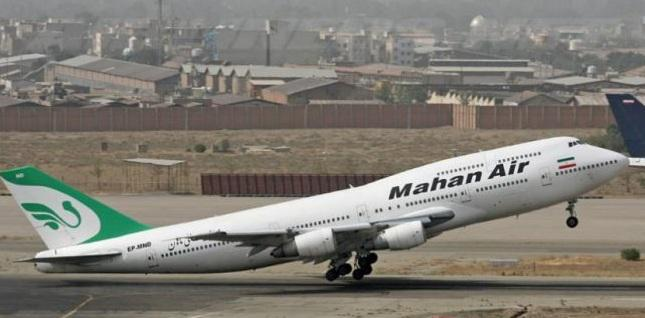 ifmat - Iran Is Still Using Pseudo-Civilian Airlines to Resupply Assad