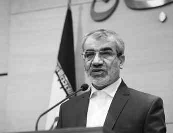 ifmat - Iran regime refuses to join international conventions