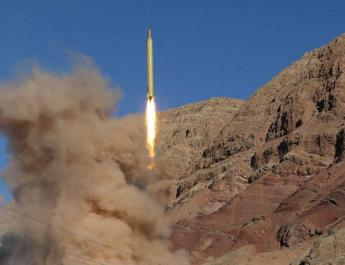 ifmat - Iran trying to develop weapons for mass destruction