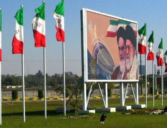 ifmat - Iranian protester killed during demonstration