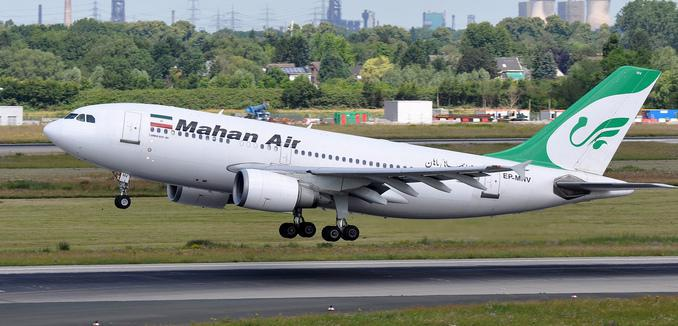 ifmat - Treasury sanctions sales agency that works with Mahan air for terror support