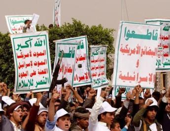 ifmat - Yemen rebel chief praises Iran, Hezbollah