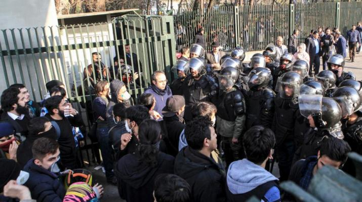ifmat - Amnesty calls on Iran to release peaceful protesters after mass arrests